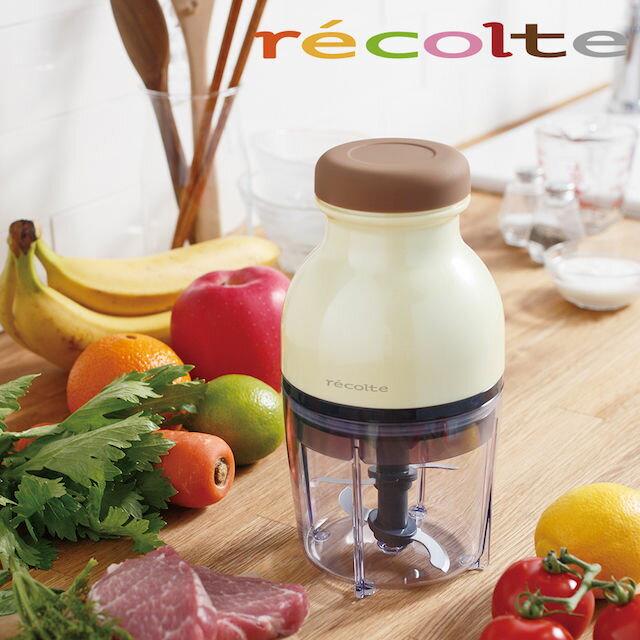 ~This~This~récolte | 麗克特 Quatre 小型冰沙食物調理機 (粉嫩