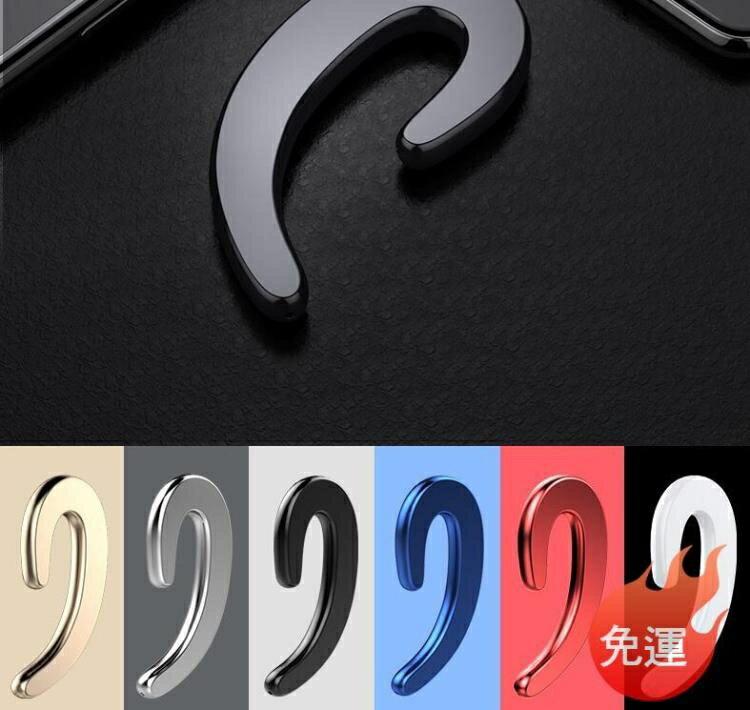 藍芽耳機 夏新不入耳女無線迷你超小耳塞掛耳式運動開車骨傳導 -交換禮物