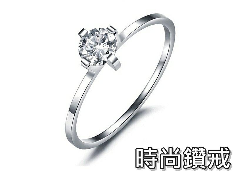 ~316小舖~~C112~^(316L鈦鋼戒指~ 鑽戒~單件價 純鋼戒指 精緻水鑽戒指 生