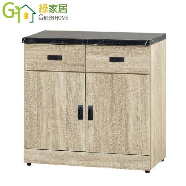 【綠家居】比亞特時尚2.7尺黑雲紋石面餐櫃收納櫃