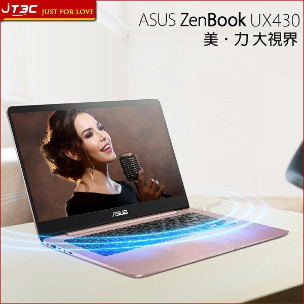 JT3C:【94折】ASUSZenBookASUS14吋UX430UQ-0092C7200U玫瑰金i5-7200UFHD940MX獨顯2G8G512GSSDW10筆記型電腦(下單前敬請先詢問庫存)