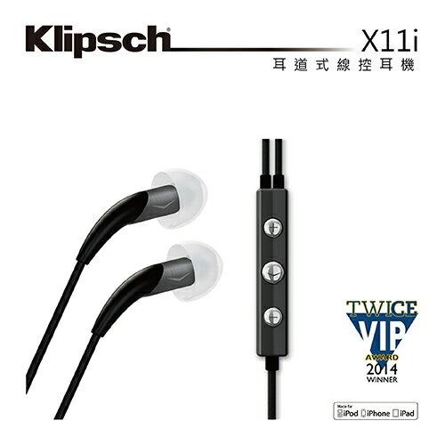 "Klipsch 古力奇 耳道式線控耳機 X11i  公司貨 0利率 免運  "" title=""    Klipsch 古力奇 耳道式線控耳機 X11i  公司貨 0利率 免運  ""></a></p> <td></tr> </table> <hr style="
