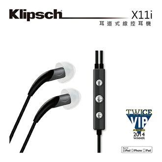 Klipsch 古力奇 耳道式線控耳機 X11i 公司貨 0利率 免運