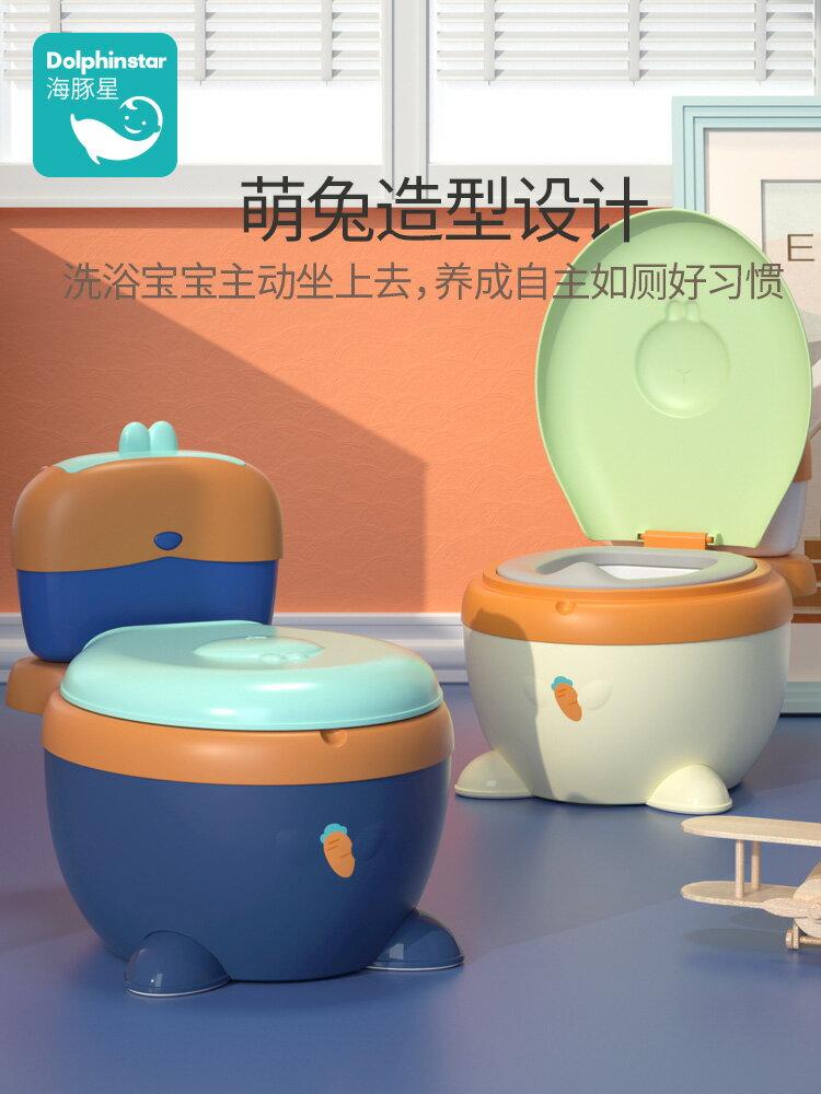 兒童坐便器 海豚星兒童馬桶坐便器寶寶卡通仿真加大號兒童童男女孩便尿盆家用『XY19551』
