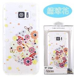 【奧地利水鑽】Samsung Galaxy S7 edge (5.5吋) 花系列保護軟套