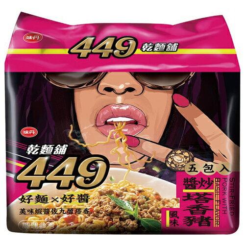 449乾麵鋪醬炒塔香豬風味袋麵101Gx5【愛買】