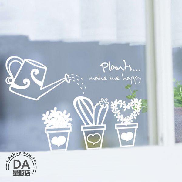 ~居家用品 四件88折~花瓷 磚貼 仙人掌 壁貼 窗貼 壁紙 玻璃貼紙 室內 居家 DIY