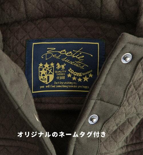 e-zakkamania兒童連帽夾克外套 / 60477-1103345。9色。(5940)日本必買 日本樂天代購 8