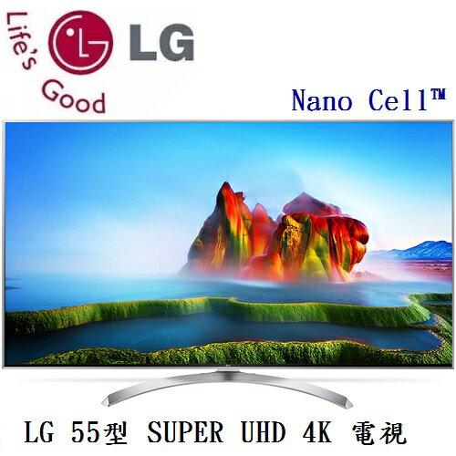 集雅社影音家電旗艦館:LG55SJ800T55型4KNanoCell™HDR電視樂金55-SJ800T含桌上型安裝公司貨可分期