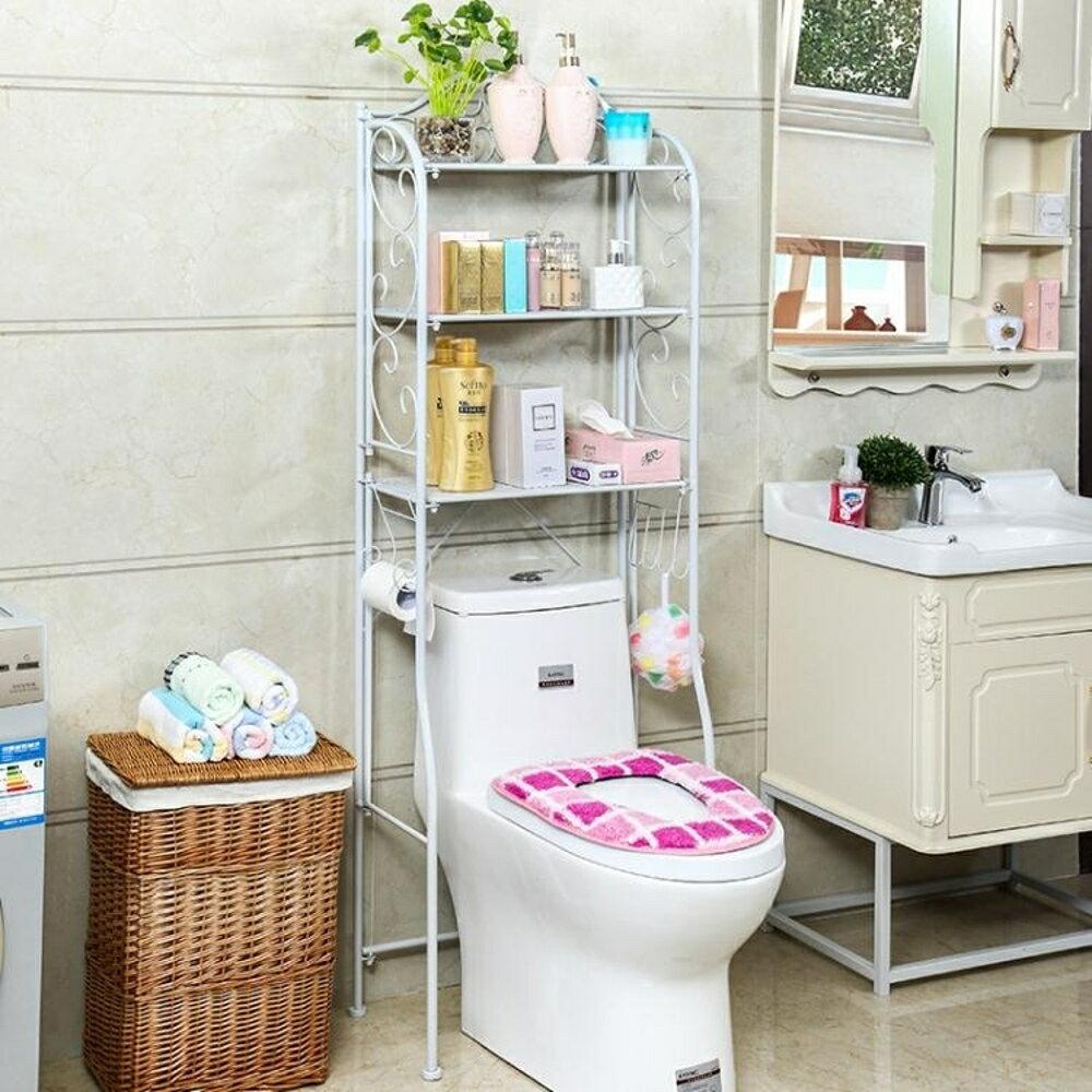 浴室置物架 衛生馬桶置物架落地洗手間收納洗衣機架子廁所臉盆架jy