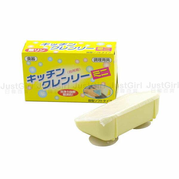 肥皂洗碗皂盒裝洗碗皂無磷附吸盤350g居家日本製造進口JustGirl