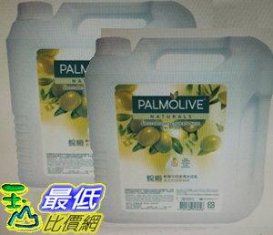 [COSCO代購] W214224 Palmolive 棕欖沐浴乳4公升 - 橄欖牛奶(兩入裝)