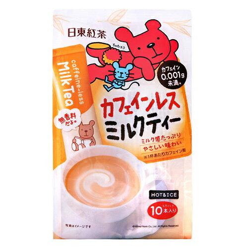 日東紅茶-原味奶茶140g/4902831507931
