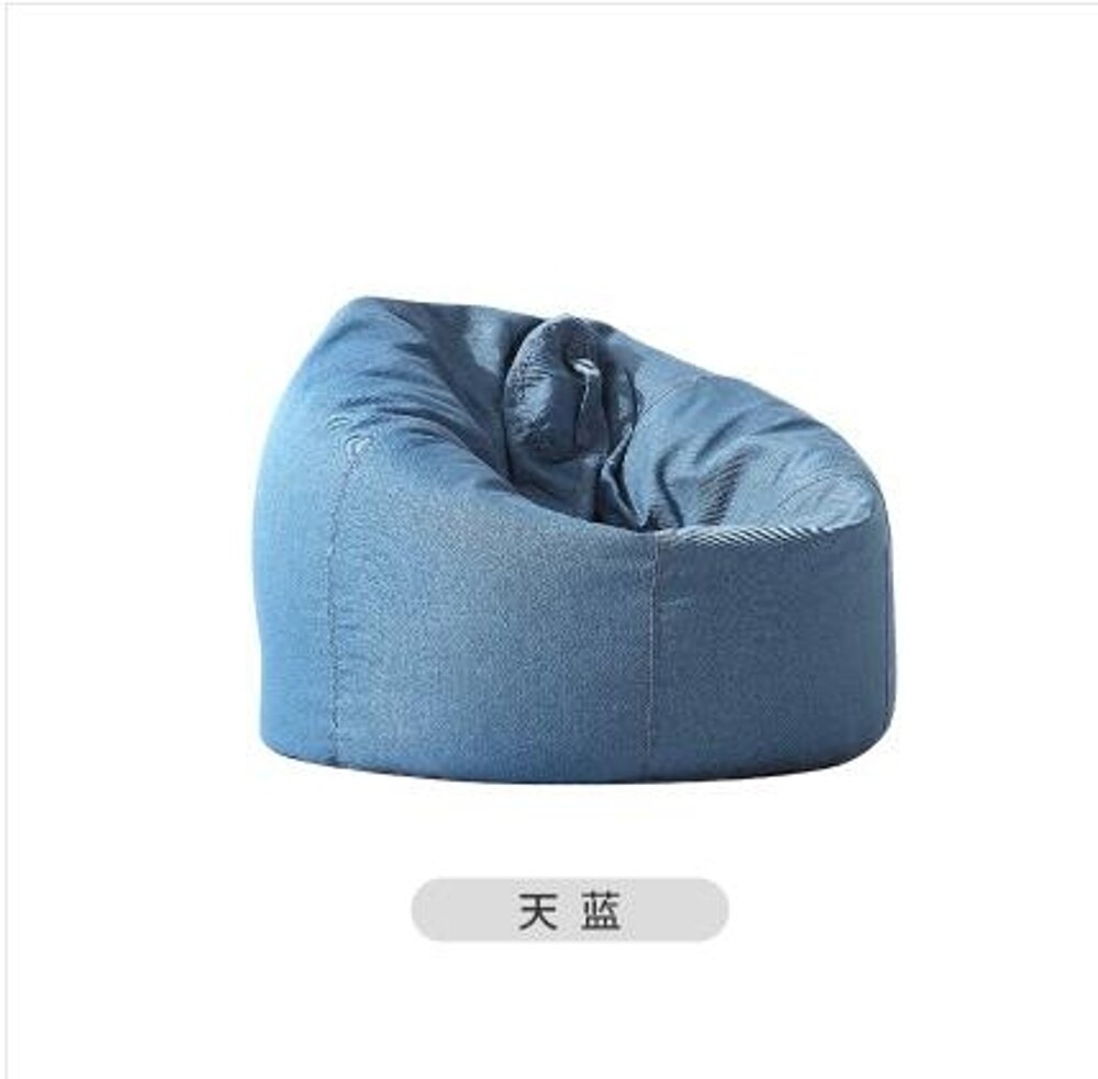 懶人單人沙發臥室小陽臺榻榻米椅可愛女孩簡易躺椅戶型豆袋床創意LX 清涼一夏特價