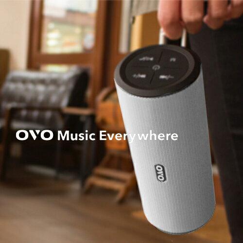 OVO Music Everywhere 音樂隨行杯 藍牙喇叭(白色) 買就送雙層不銹鋼保溫飯盒