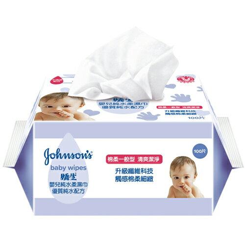 嬌生嬰兒 純水柔濕巾 棉柔一般型 100片