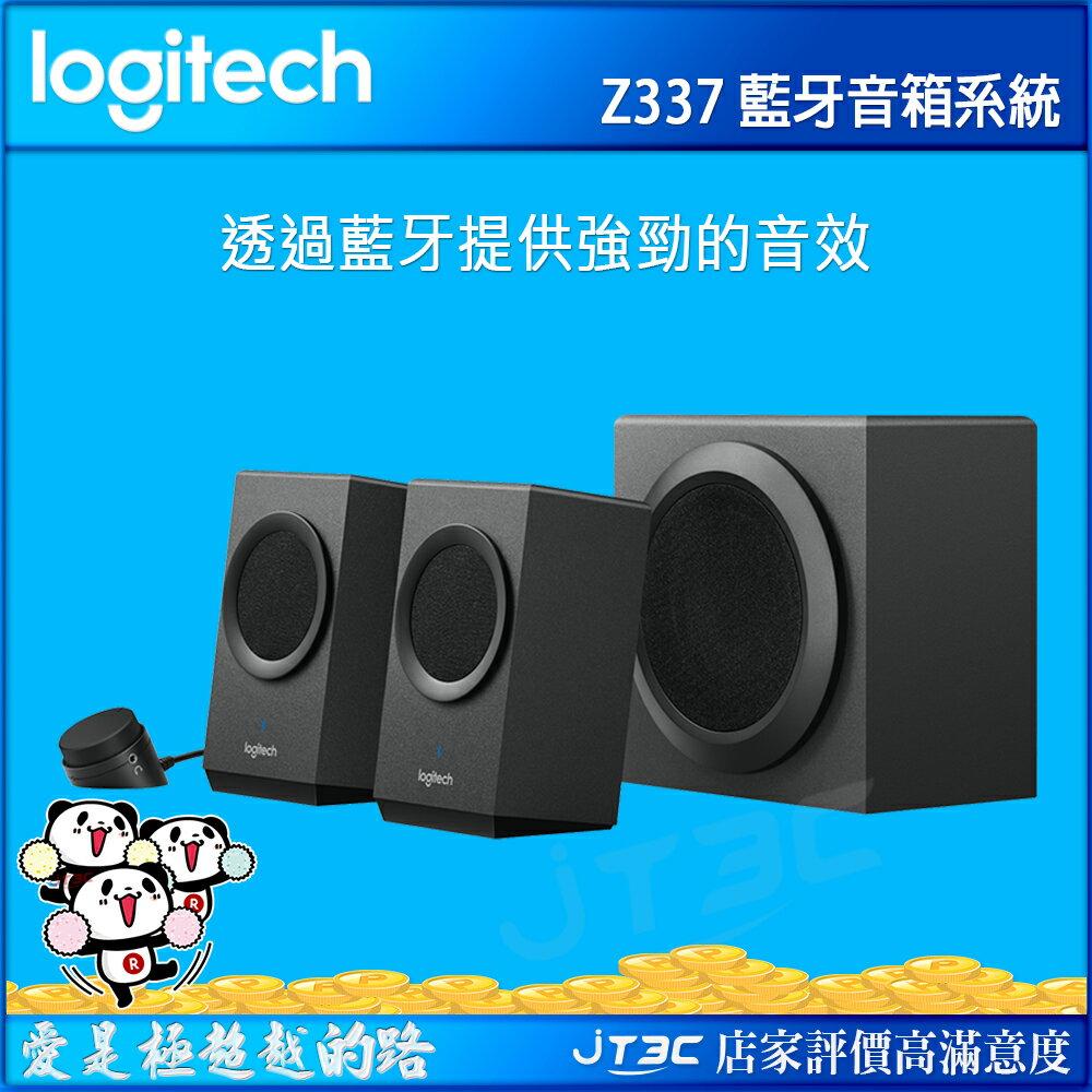 【點數最高16%】ogitech 羅技 Z337 藍牙音箱系統  喇叭※上限1500點