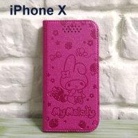 美樂蒂手機配件推薦到美樂蒂壓紋皮套 [桃] iPhone X (5.8吋)【三麗鷗正版授權】就在利奇通訊推薦美樂蒂手機配件
