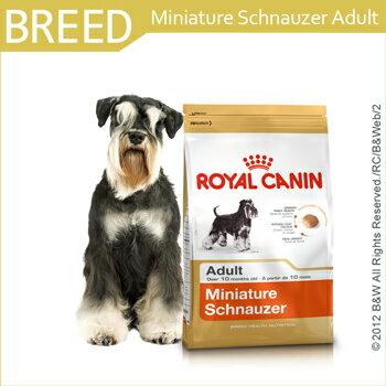 寵物 狗飼料 ROYAL CANIN法國皇家雪納瑞成犬PRSC25