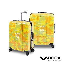 V-ROOX ICE 22吋 不敗迷彩時尚行李箱 硬殼鋁框旅行箱-迷彩黃