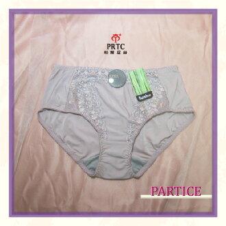 【帕爾堤絲 台灣精品內衣】雀羽飛揚 蕾絲包覆 單件內褲(豆沙粉ML)