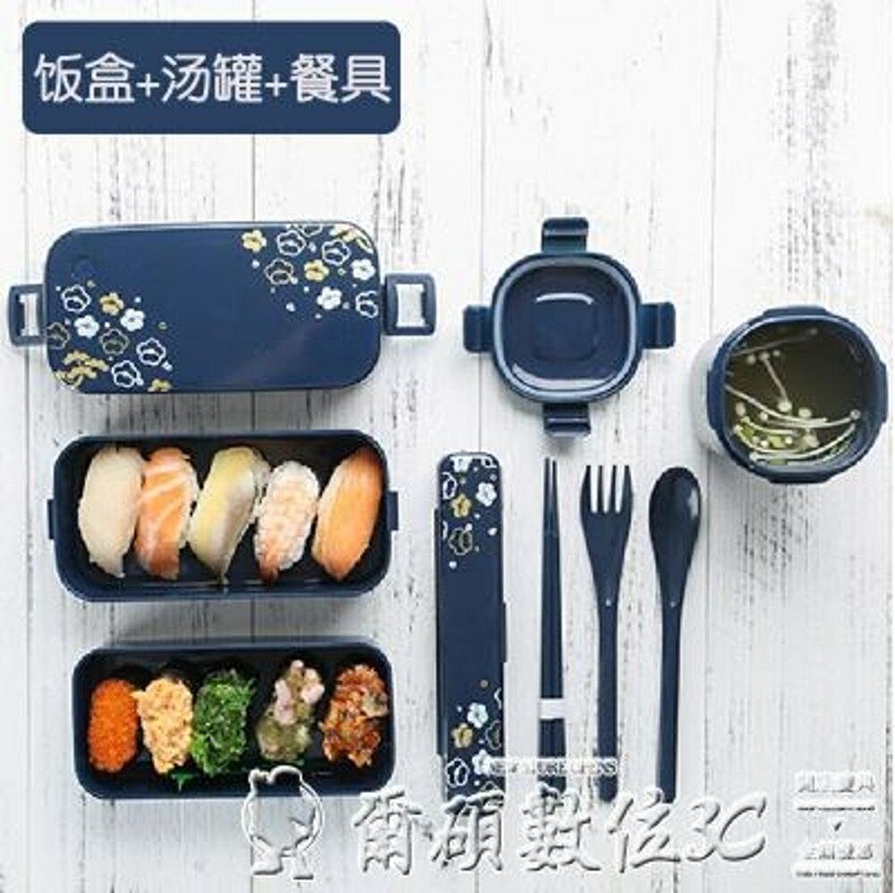 便當盒日式餐盒健身餐餐學生食堂簡約日系成人分格微波爐飯盒便當盒 清涼一夏特價