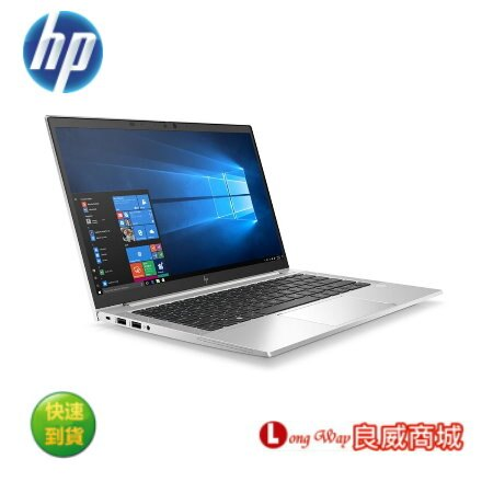 HP Elitebook 840 G7 21P44PA 14吋筆電人臉辨識機種 (14/i7-10810U/16G/1TB SSD/W10P) 【送藍芽耳機+無線鼠】登錄再送登機箱