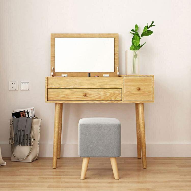 梳妝台木業北歐簡約梳妝台收納柜一體臥室小戶型實木腳化妝桌子EN1C