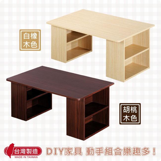 《Hopma》合馬和室書桌-兩色可選