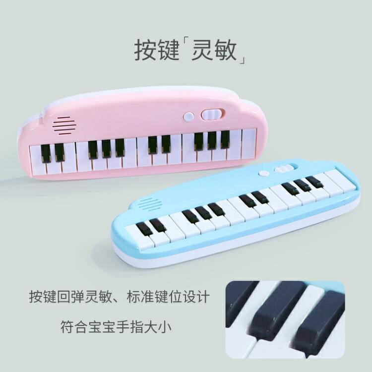兒童電子琴多功能寶寶早教音樂玩具小鋼琴0-1-3歲女孩嬰幼兒益智-遇見時尚家居