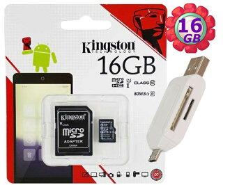 附T05 OTG 讀卡機 KINGSTON 16GB 16G 金士頓【80MB/s】microSDHC microSD SDHC micro SD UHS-I UHS U1 TF C10 Class1..