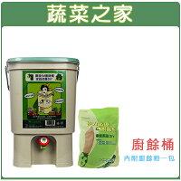 【蔬菜之家002-A38】農發EM廚餘桶19公升(廚餘堆肥桶) 0