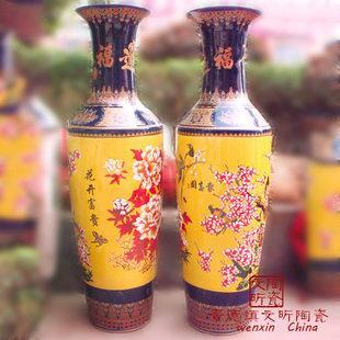 陶瓷落地大花瓶擺件禮品賓館公司擺設花瓶報春圖喜上梅梢