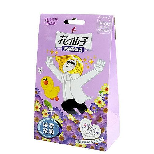 花仙子 卡通衣物香氛袋-祕密花園 10g(3入)/盒