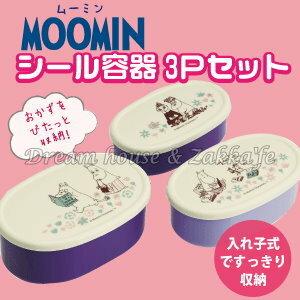 日本 MOOMIN 嚕嚕米 便當盒/保鮮盒 《 S/M/L 3款一組 》★ 日本製 ★ 夢想家精品家飾