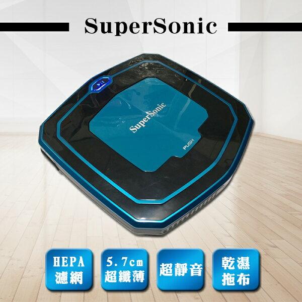 禾聯HERANSuperSonic超薄型智能掃地機掃地機器人EPB-303E2-SVR