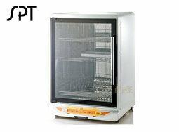 【尋寶趣】10~12人份 三層紫外線烘碗機 三層超大容量 不鏽鋼材質 四段定時 安全開關控制 SD-1566