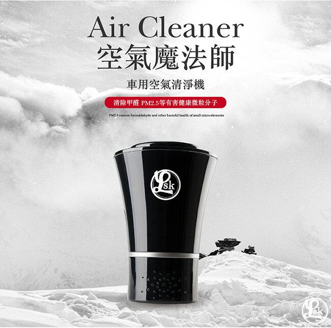 【美國Lasko】AirCleaner空氣魔法師 除甲醛空氣清淨機 LSK-2292