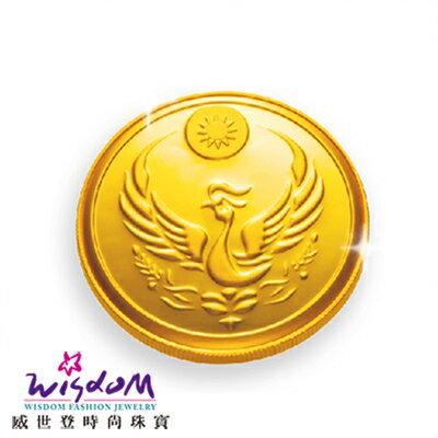 純金紀念幣 火鳳凰 另一面多種款式可選 金重0.4錢 送禮/收藏/謝師禮 禮贈品首選 可接受訂製 威世登時尚珠寶