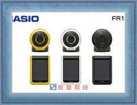 【極限運動 超強美肌】黃色 加送32G 卡西歐硬派自拍神器 16MM超廣角 EX-FR100 運動新一代創意分離相機 EXFR100 與TR70同晶片設計