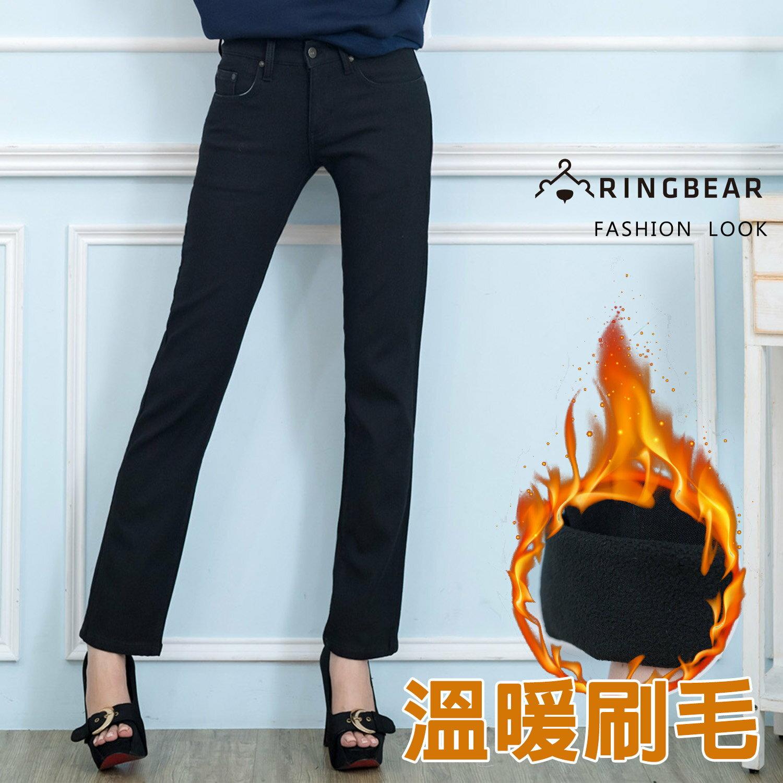 搖粒絨--銅釦素面搖粒絨完美版型低腰小直筒牛仔褲(黑XL-7L)-N94眼圈熊中大尺碼 0