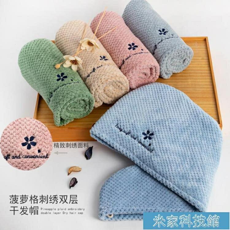 幹髮帽 日本雙層幹髮帽女秋冬浴帽超強吸水速幹洗頭髮擦頭毛巾單