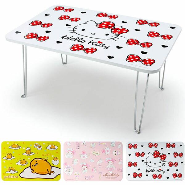 KITTY美樂蒂蛋黃哥不鏽鋼摺疊桌兒童小餐桌多圖白784655粉785911黃784679
