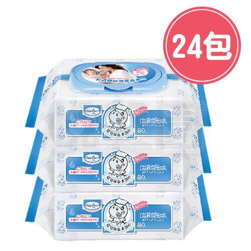 貝恩保養柔濕巾-無香料 80抽【24包/箱】