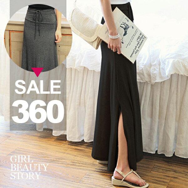 SISI【P7006】波西米亞風純色抽繩綁帶大襬開叉長裙平口莫代爾棉半身長裙