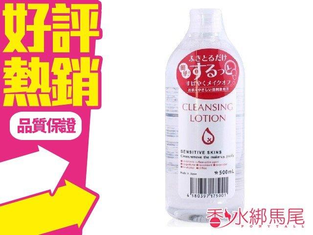 日本 ALOVIVI 卸妝皇后四效合一潔膚液 卸妝水 500ml 擦拭型 卸妝 洗臉 保濕 低敏◐香水綁馬尾◐