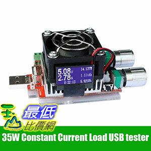 [7美國直購] USB Electronic Load Battery Tester Intelligent Constant QC2.0/3.0 DC 3.7V-21V 35W 4A OLED