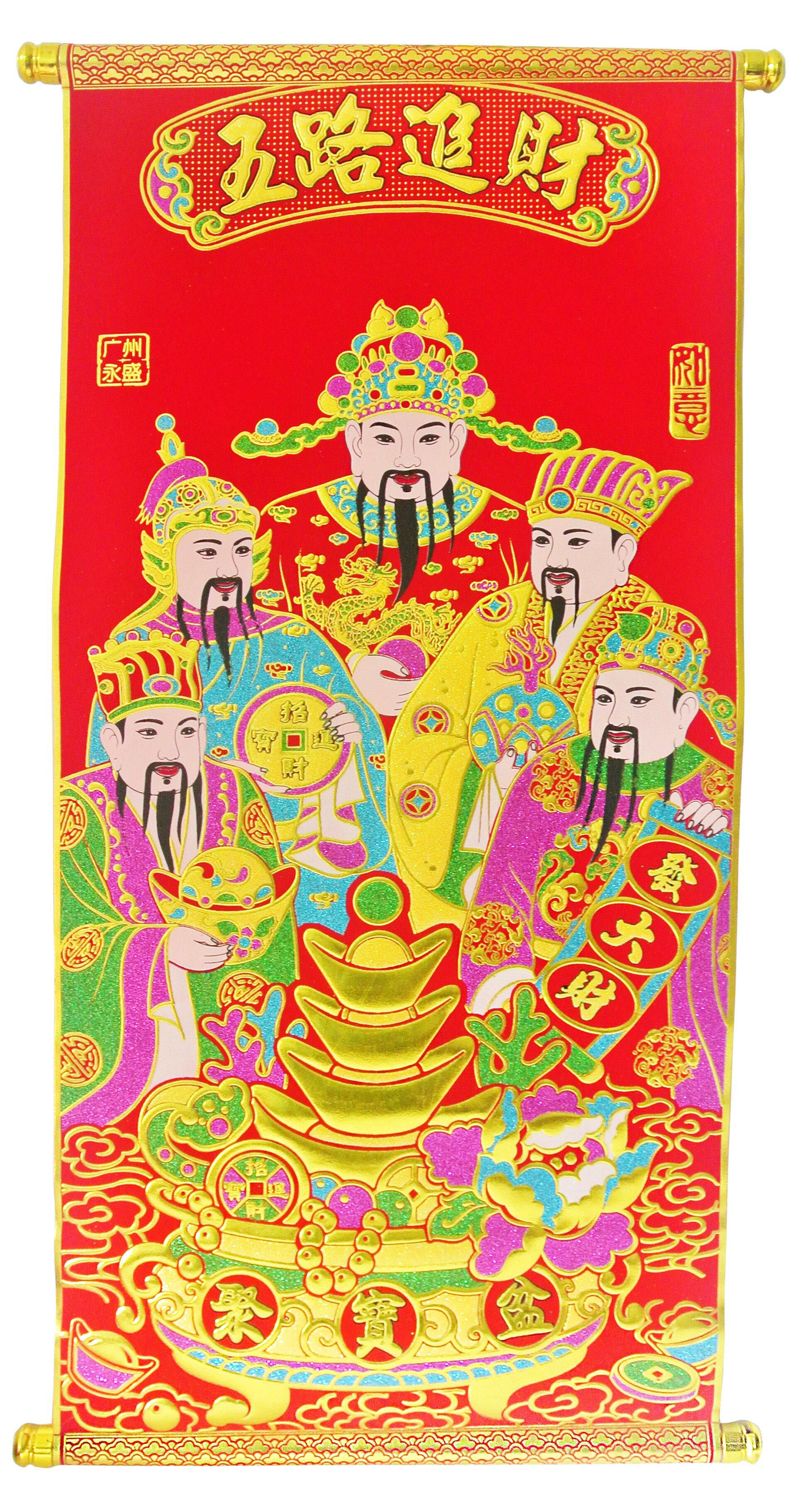 X射線【Z717840】彩金大掛軸-五路財神,春節/過年佈置/雞年/掛飾/元寶/吊飾