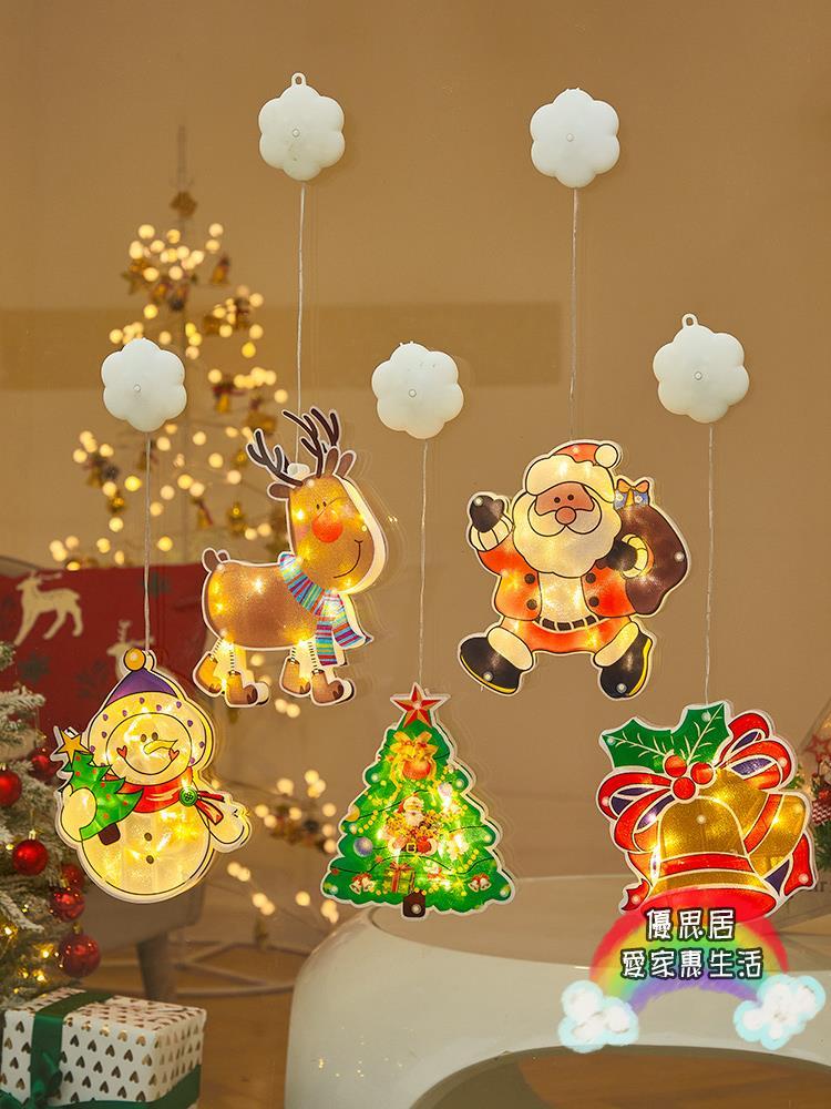 裝飾LED燈 裝飾燈臥室房間布置彩燈圣誕樹燈飾ins室內掛燈led節日氣氛[單個裝] ys167