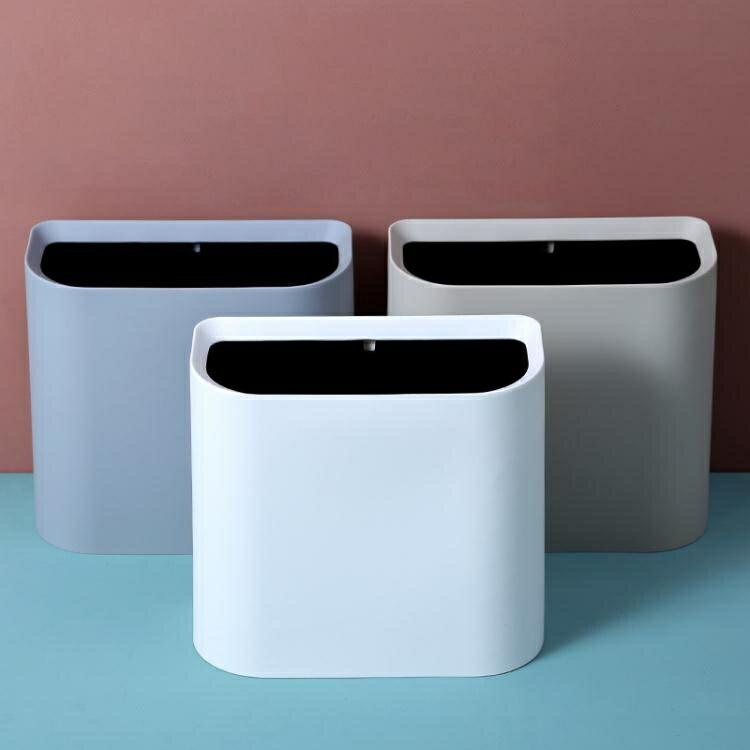 垃圾分類夾縫垃圾桶分類家用北歐衛生間客廳窄縫廁所創意無蓋長方形拉圾桶 夏沐生活